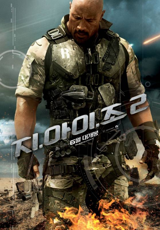 International G. I. Joe: Retaliation Character Posters ...