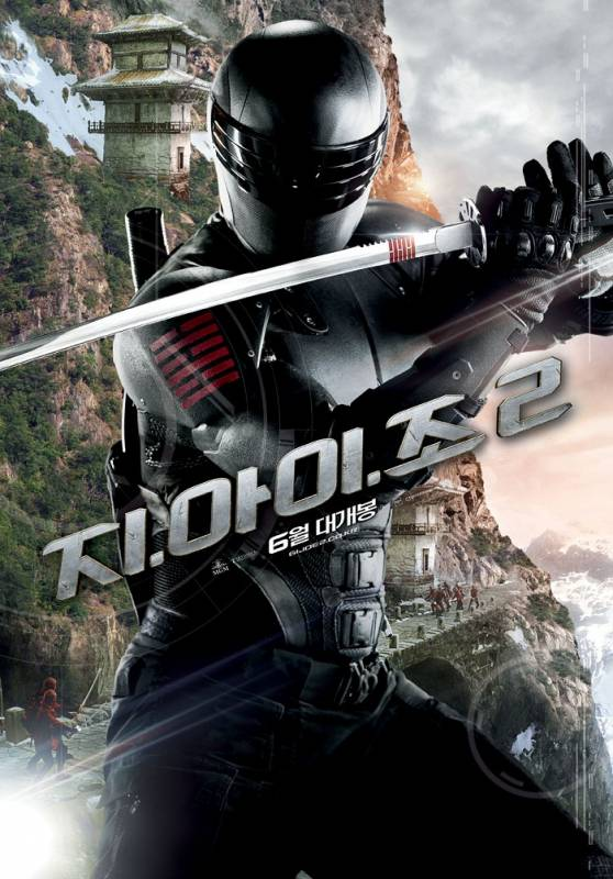 International G. I. Joe: Retaliation Character Posters ... Gi Joe Retaliation Character Poster
