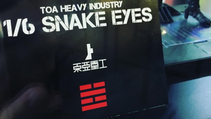 New Snake Eyes 12