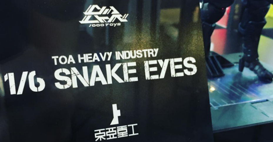 snake eyes 12 bait
