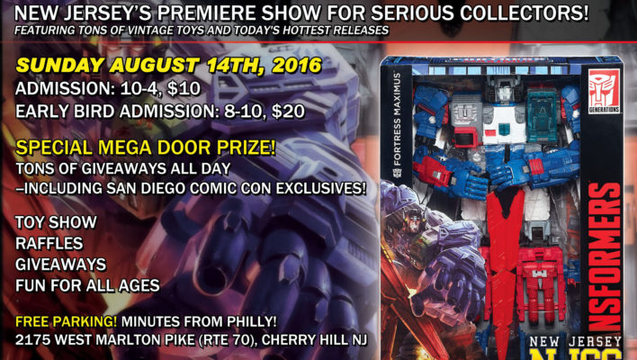 NJCC New Jersey Collectors Con Is Sunday August 14th 2016